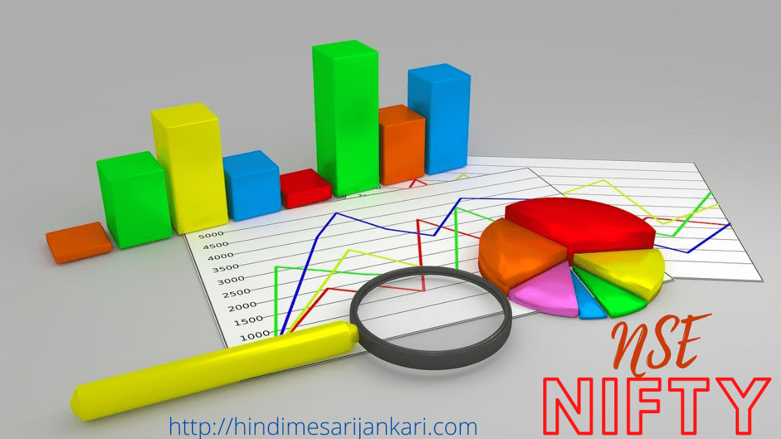 NSE Nifty - what is nifty